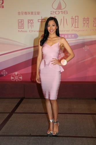2018國際中華小姐競選 - 最新消息 - tvb.com