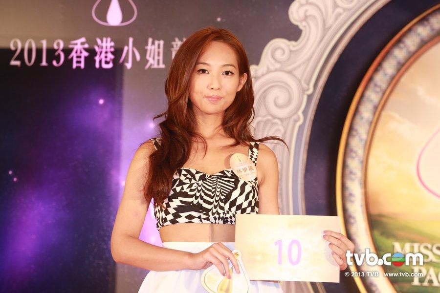 《2013香港小姐競選》候選佳麗