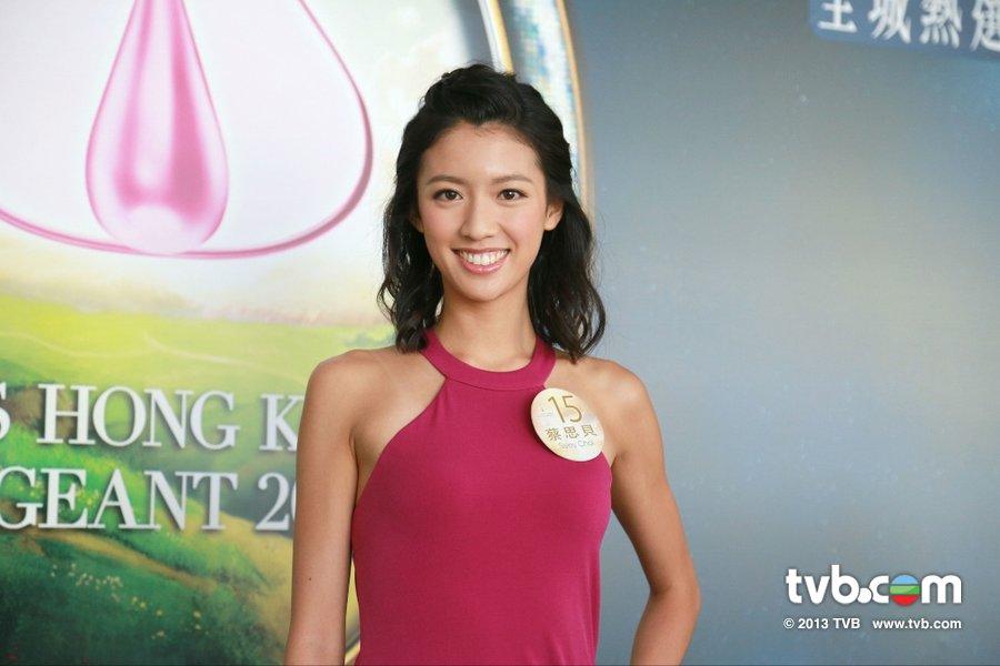 蔡思貝 香港小姐的圖片搜尋結果