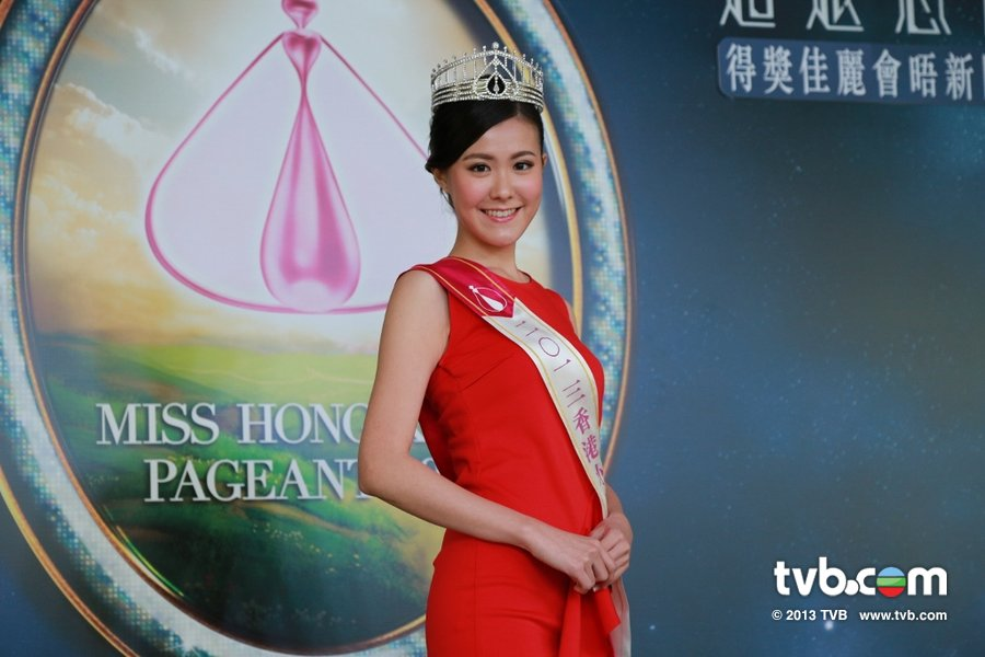 《2013香港小姐競選》得獎佳麗會晤新聞界