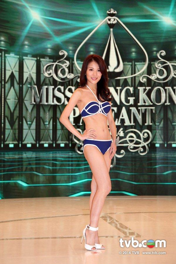 《2014香港小姐競選》準決賽泳裝彩排