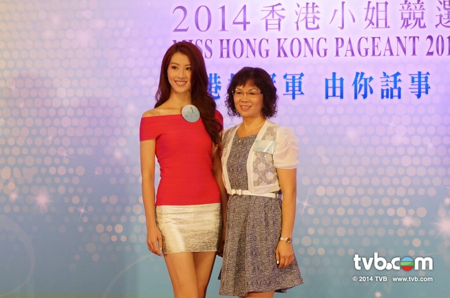 《2014香港小姐競選》