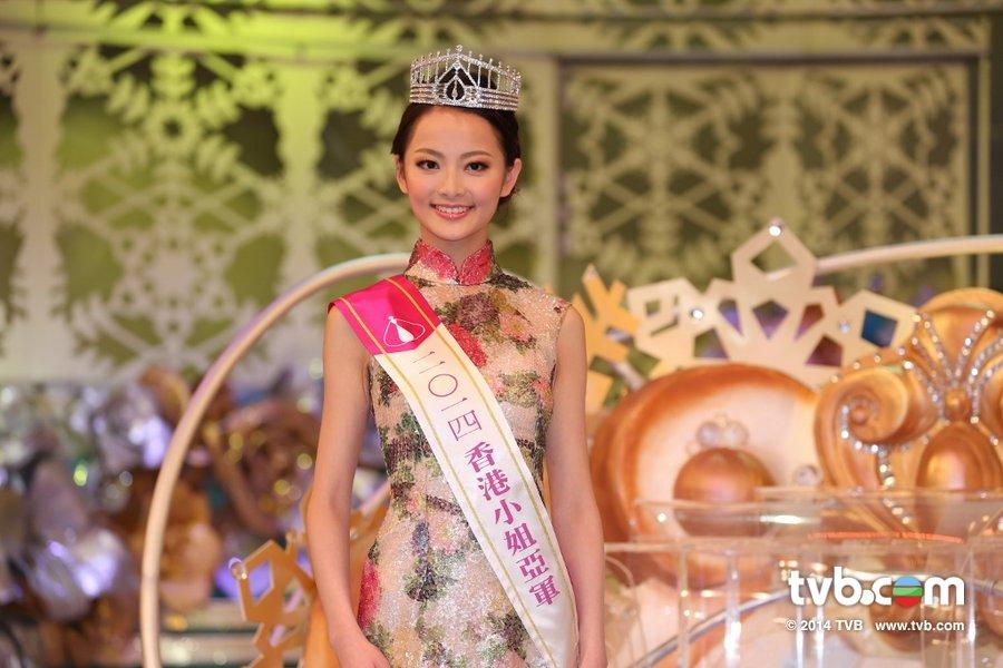 《2014香港小姐競選》9號 王卓淇