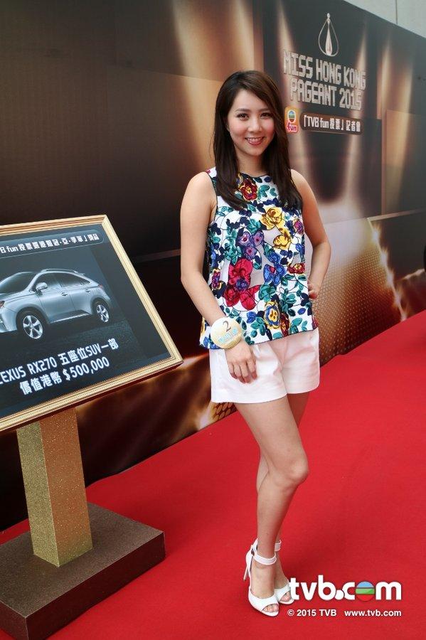 《2015香港小姐競選》「TVB fun投票」