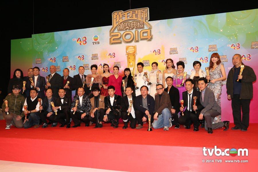 TVB台庆《万千星辉颁奖典礼2014》得奖名单 视帝郭晋安 视后佘诗曼