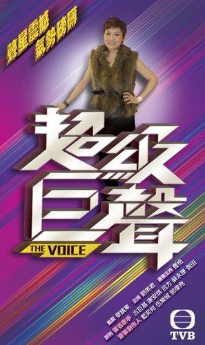 the voice tvb. Varieites Program - TVB