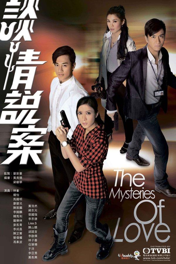 Bí Mật Của Tình Yêu - The Mysteries Of Love - 24/24 - SanYang lồng tiếng