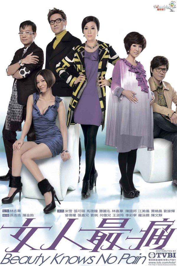 Hạnh Phúc Đắng Cay Beauty Knows No Pain TVB 2010