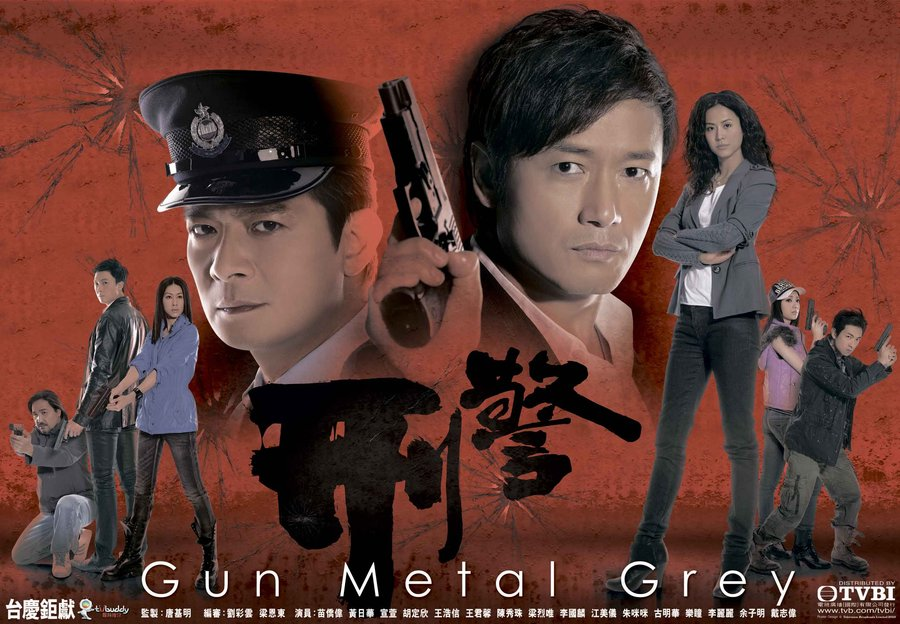 Phim TVB mới nhất - 6