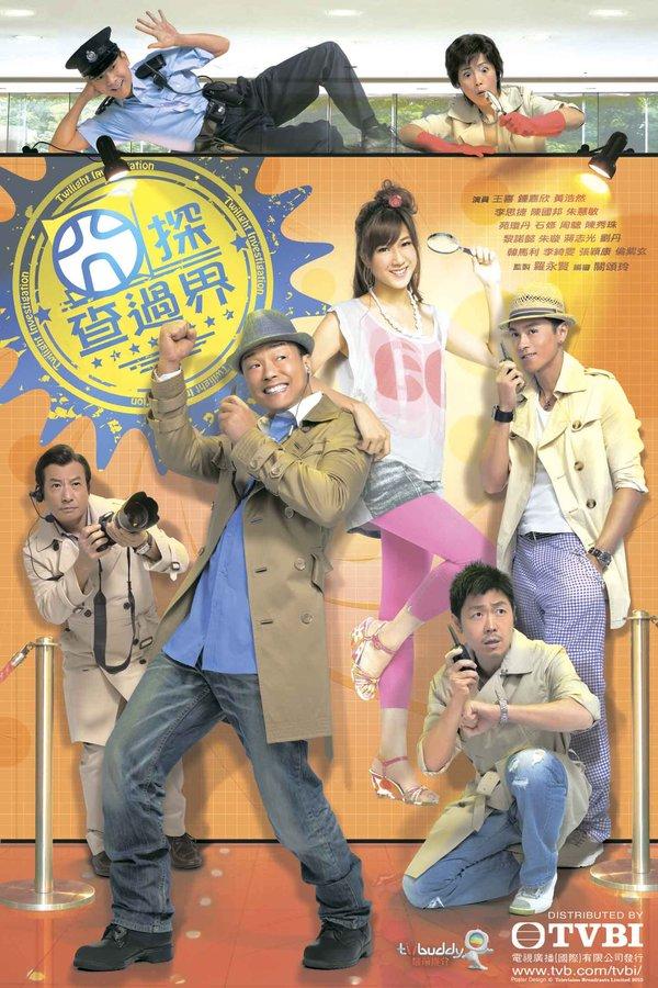 Phim Những Vụ Án Kỳ Lạ