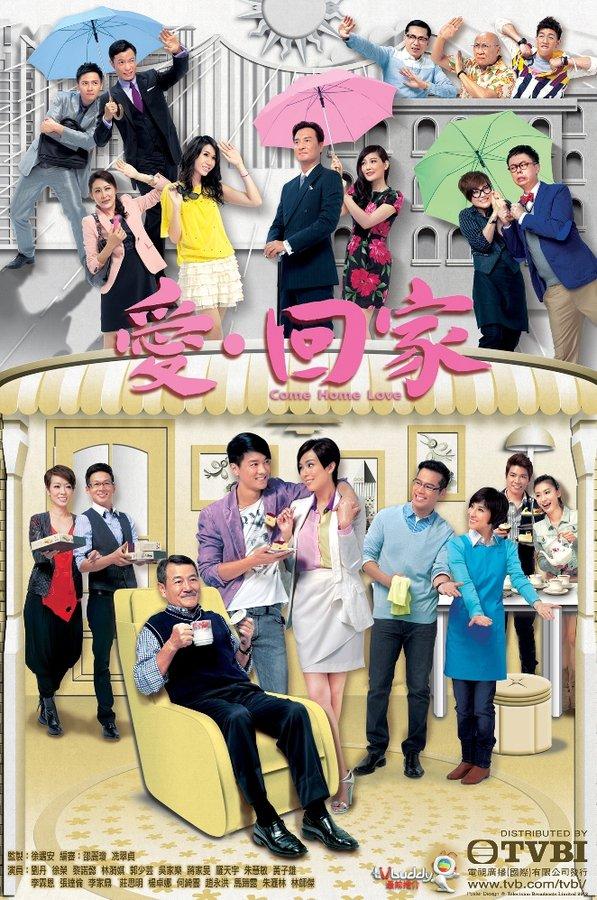 Mái Ấm Gia Đình - Come Home Love (2013)