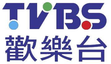 TVBS歡樂(Mobile)直播,TVBS歡樂(Mobile)網路電視,TVBS歡樂(Mobile)線上看