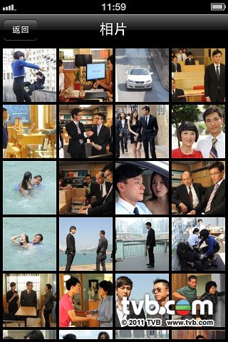how to watch tvb drama on iphone