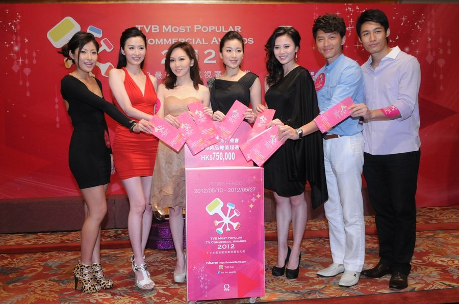 《2012 TVB最受歡迎廣告頒獎典禮》現正接受公開投票