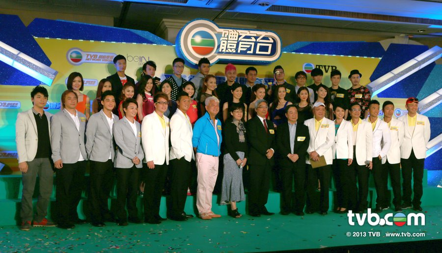 「無綫網絡電視」TVB體育台開台