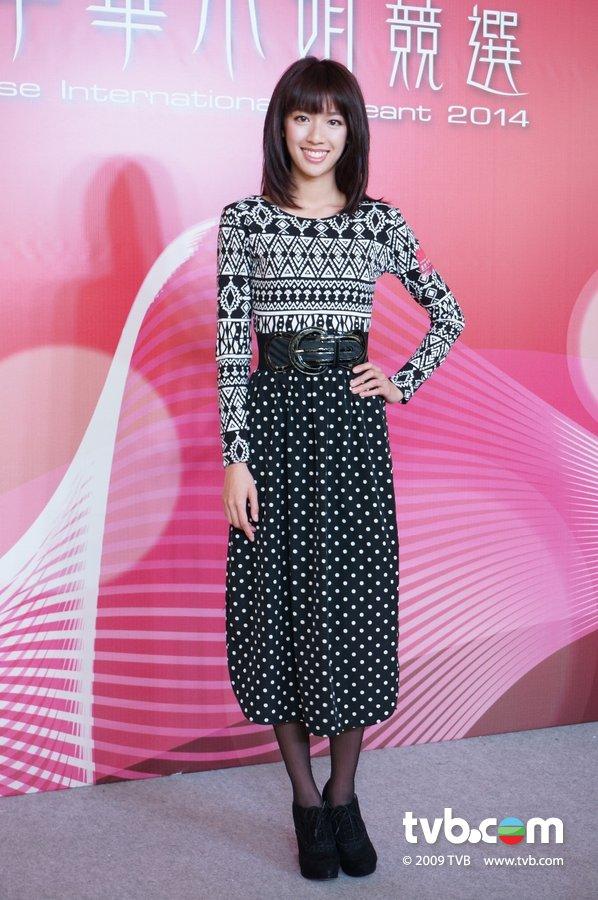 《2014國際中華小姐競選》港姐陳凱琳參選