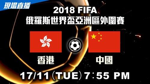2016年郑州小升初划片最新消息- tvb.com » Blog Archive » myTV 现场直播《2018 FIFA2016传奇家族