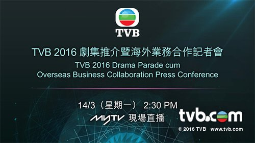 How to watch TVB (myTV) from the UK and anywhere in the world ...